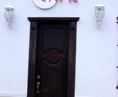 Boutique San Antonio Hotel